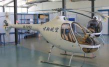 Le premier hélicoptère Cabri G2 d'Hélicoptère Guimbal destiné à un client chinois