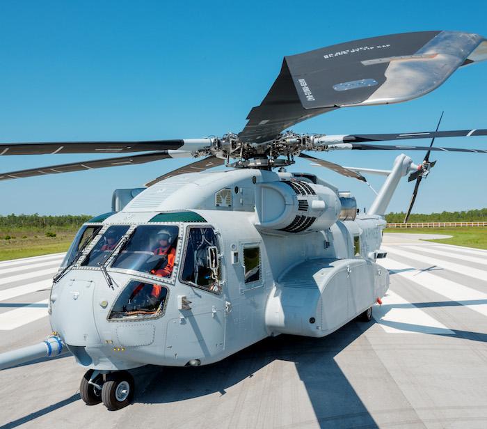 Fibre Glass Helicopter Cockpit