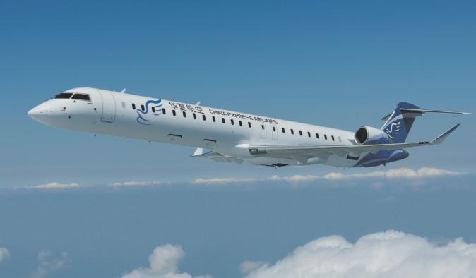 China Express exploite déjà une vingtaine de CRJ900