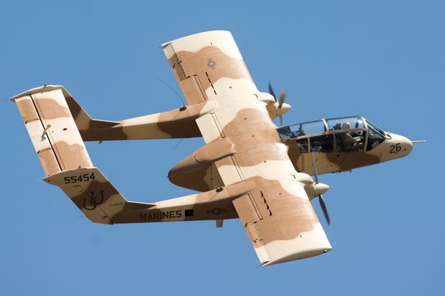 Autrefois remorqueur de cibles de la Luftwaffe, le musée fait l'acquisition de cet OV 10 B en 1991. Remis en vol 5 ans plus tard, il a repris désormais son camouflage d'origine.
