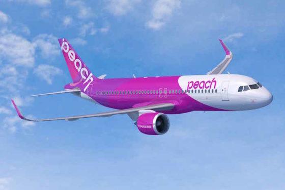13 A320 supplémentaires pour Peach — Airbus